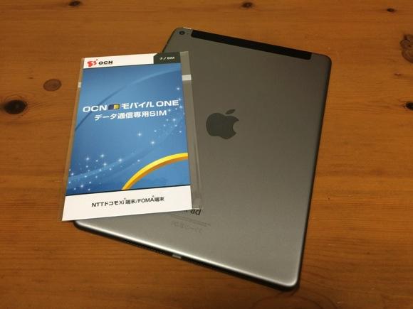 iPadとOCNモバイルONEシムパッケージ