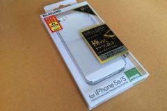 ELECOM iPhone5/5s用シェルカバー