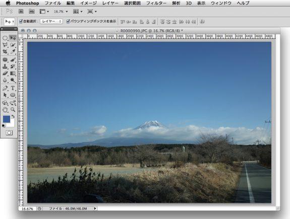 サンプル写真をPhotoshopで開く